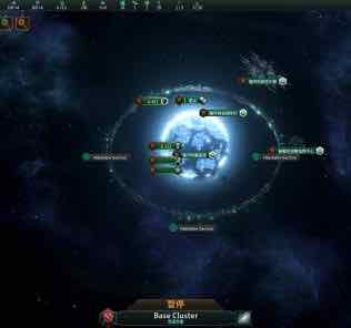 Tass Cheat Mod for Stellaris