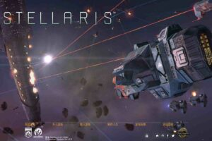 Homeworld For Hiigara Mod Mod for Stellaris