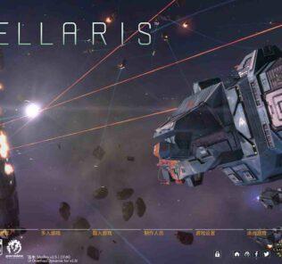 Homeworld For Hiigara Mod Mod for Stellaris