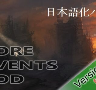 [Jp Localize Patch] More Events Mod Mod for Stellaris