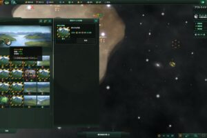 [Jp Localize Patch]Guilli'S Planet Modifiers Mod for Stellaris