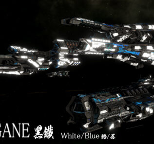 Kurogane -Add Color Type-(Low) Mod for Stellaris